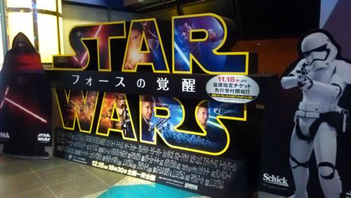 20151219_starwars_pop.jpg