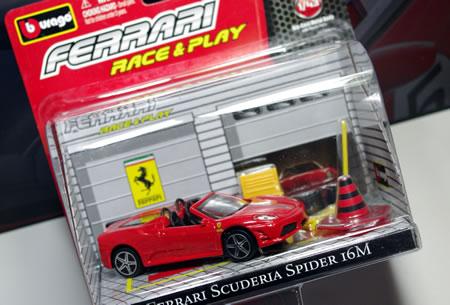 ブラーゴ「レース&プレイ」シリーズのフェラーリスクーデリアスパイダー16M