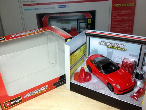 burago_race_play_43_599gto_red_package_001.jpg