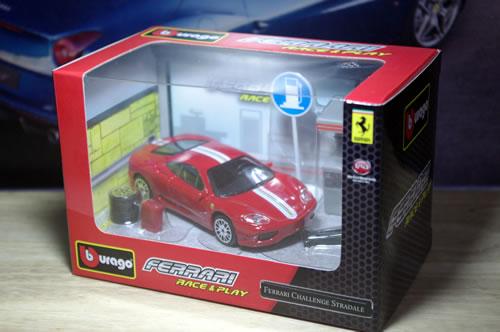burago_race_play_43_callenge_stradale_box_02.jpg