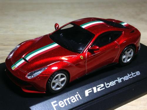 colourfulmodel_ferrari_f12.jpg