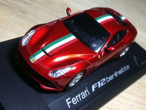 colourfulmodel_ferrari_f12_front.jpg
