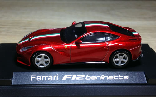 colourfulmodel_ferrari_f12_side.jpg