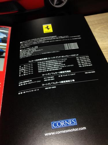 cornes_catalog_2003_03.jpg