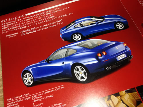 cornes_catalog_2005_05.jpg