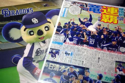 doara_sakurai_goods_02.jpg