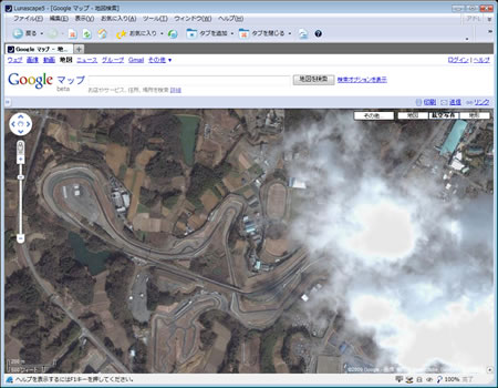 空から見よう! 第16戦日本GP 鈴鹿サーキット