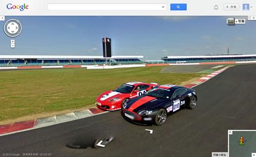 googlemaps_silverstone_2013.jpg