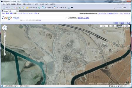 2009年の航空写真は建設途中でしたが