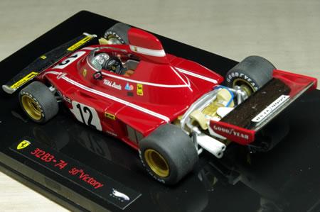 マテルエリートシリーズ「フェラーリ312B3(1/43)」