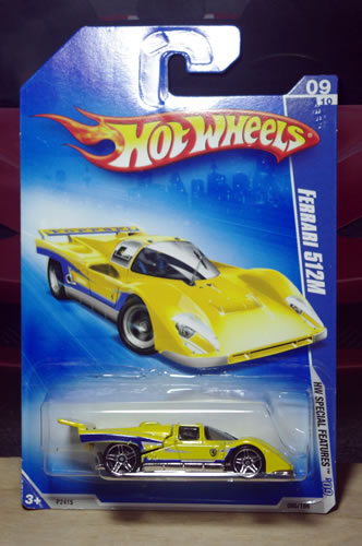 hw_64_ferrari_512m_yellow_package.jpg