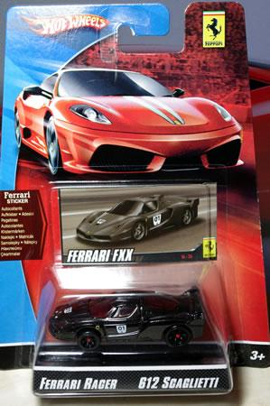 ホットウィール「フェラーリレーサー2009」のFXXです。