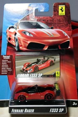 ホットウィール「フェラーリレーサー2009」の333SP