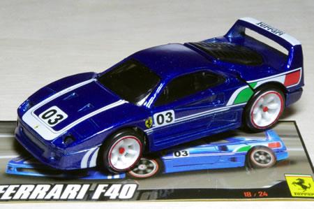 濃いブルーのF40