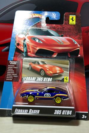 ホットウィール「フェラーリレーサー2009」の「フェラーリ365GTB4」、通称デイトナです。