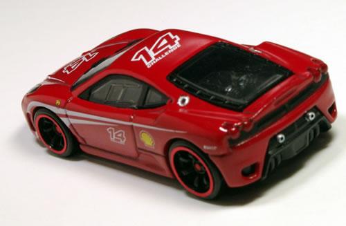 hw_racer2008_430challenge_custom_rear.jpg