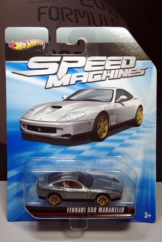 hw_sm_550_silver_package.jpg