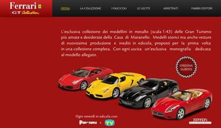 フェラーリGTコレクション! イタリアで!