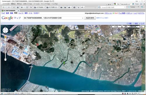 空から見よう! 第16戦韓国GP 韓国インターナショナルサーキット