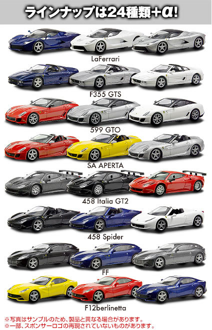 kyosho_ferrari_collection_9neo_lineup.jpg