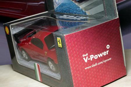箱の側面にはシェルVパワーのロゴ。