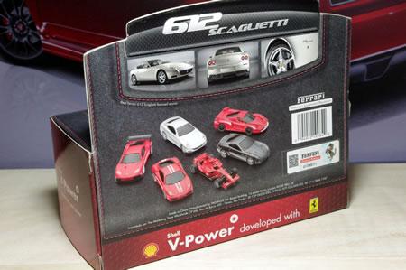 2004年デビューの2+2モデル。