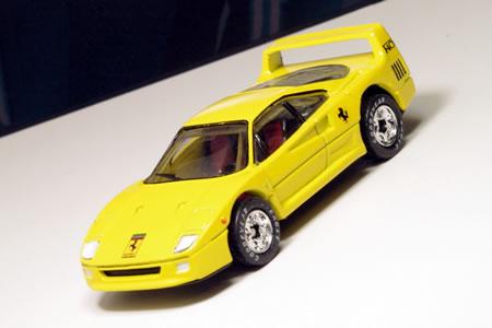 matchbox_f40_yellow_front.jpg