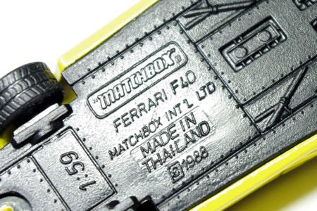 matchbox_f40_yellow_ura.jpg