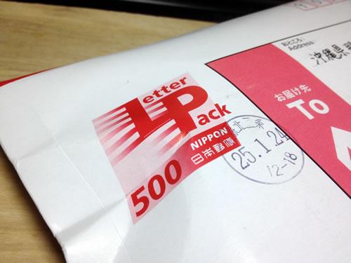 matushiro_36_ferrari_308_rainbow_letterpack_500.jpg