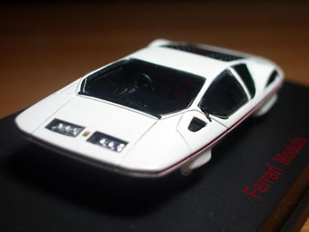 「モデューロ」はピニンファリーナが1970年にフェラーリ512Sをベースに制作したショーカー。