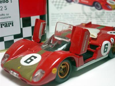 「フェラーリ512S」 ドア開閉ギミック付きです。