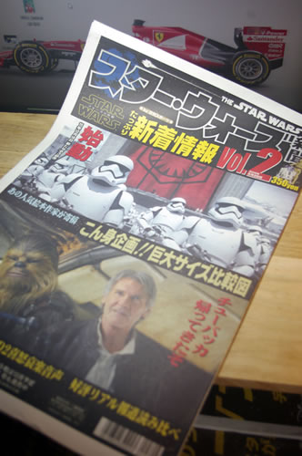 starwars_shinbun_vol2.jpg
