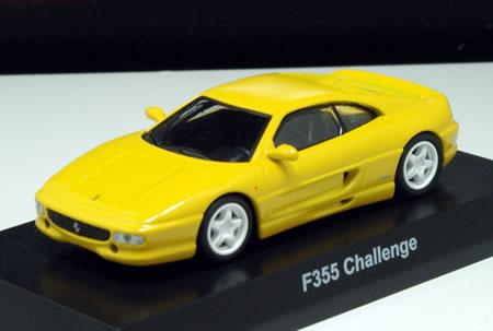 京商サンクスフェラーリコレクション6の「フェラーリF355チャレンジ」の黄色のミニカーです。
