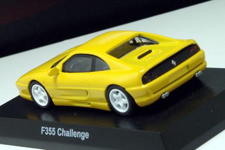 1995年のチャレンジシリーズ車両。