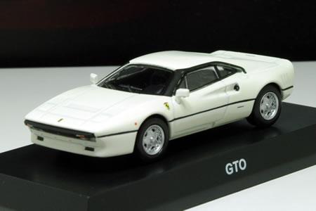 京商サンクスフェラーリコレクション7「フェラーリ288GTO」のビアンコ