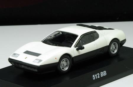 京商サンクスフェラーリコレクション7「フェラーリ512BB」