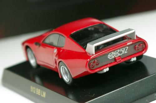 sunkus_ferrari8_512bblm_red_rear.jpg