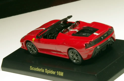 sunkus_ferrari8_scuderia_spider_16m_red_rear.jpg