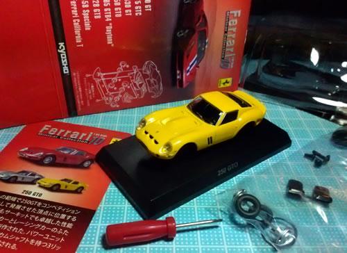 sunkus_ferrari_10_250gto_yellow_01.jpg