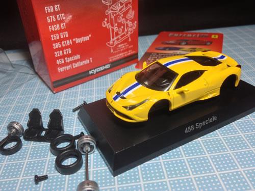 sunkus_ferrari_10_458_speciale_yellow_box.jpg