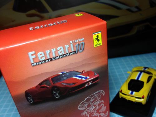 sunkus_ferrari_10_458_speciale_yellow_box_up.jpg