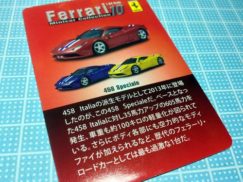 sunkus_ferrari_10_458_speciale_yellow_card.jpg