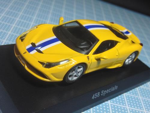 sunkus_ferrari_10_458_speciale_yellow_front.jpg