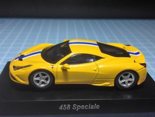 sunkus_ferrari_10_458_speciale_yellow_side.jpg