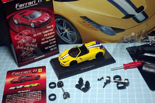 sunkus_ferrari_11_458speciale_a_yellow_box_01.jpg