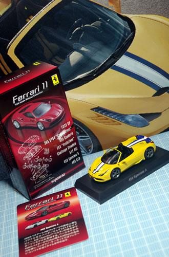 sunkus_ferrari_11_458speciale_a_yellow_box_02.jpg