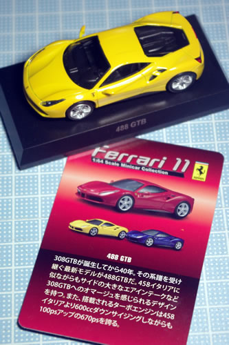 sunkus_ferrari_11_488gtb_yellow_card.jpg
