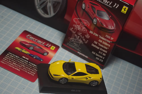 sunkus_ferrari_11_488gtb_yellow_card_02.jpg