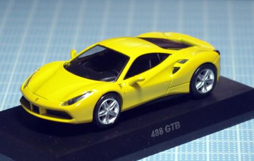 sunkus_ferrari_11_488gtb_yellow_front.jpg
