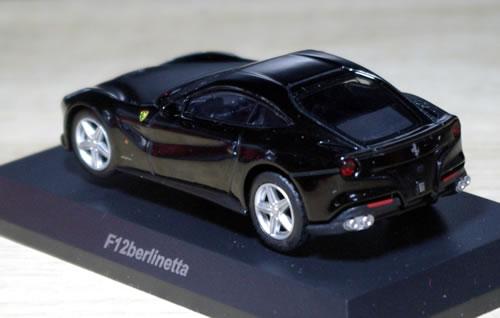 sunkus_ferrari_9_f12_black_rear.jpg